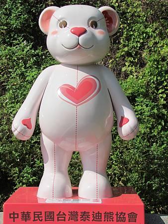 泰迪熊20131208-7978.JPG