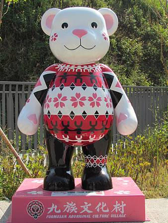 泰迪熊20131208-7988.JPG