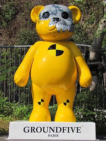 泰迪熊20131208-7993.JPG