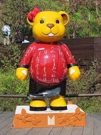 泰迪熊20131208-7999.JPG