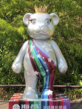 泰迪熊20131208-8025.JPG