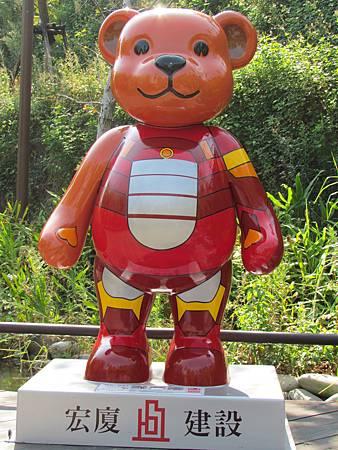 泰迪熊20131208-8029.JPG