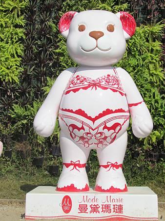 泰迪熊20131208-8076.JPG