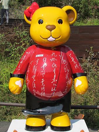 泰迪熊20131208-8126.JPG
