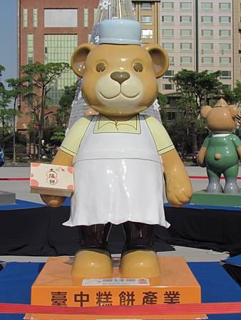 泰迪熊20131208-8182.JPG