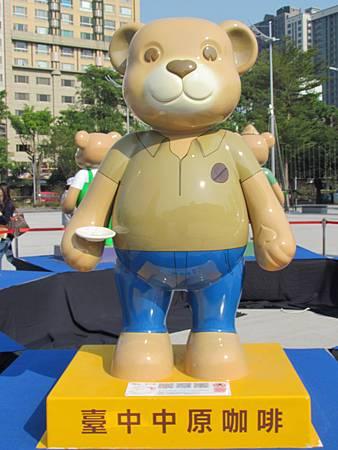 泰迪熊20131208-8184.JPG