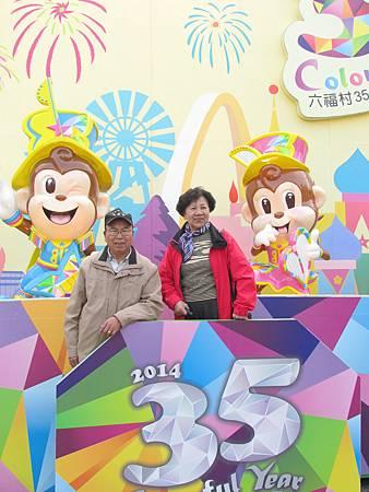 台灣燈會20140212-1498.JPG
