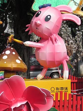 台灣燈會20140212-1515.JPG