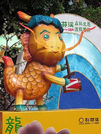 台灣燈會20140212-1516.JPG