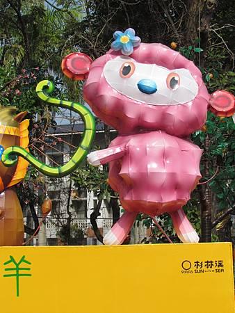 台灣燈會20140212-1519.JPG
