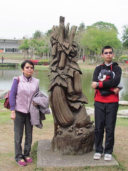 費茲洛公園20140302-2126.JPG