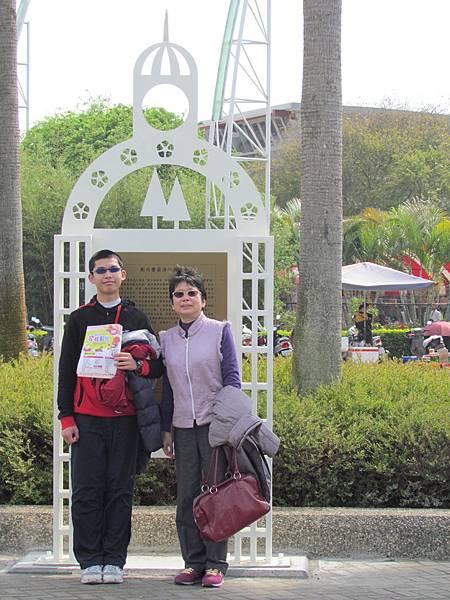費茲洛公園20140302-2137.JPG