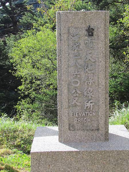 能高越嶺20151018-6307.JPG