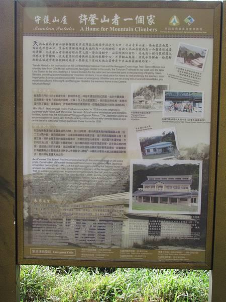 能高越嶺20151018-6308.JPG