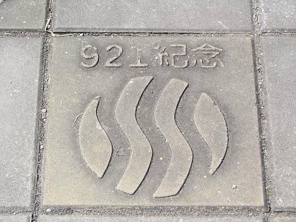 后豐自行車20151110-6942.JPG
