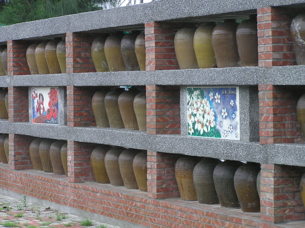 苗栗-甕牆.JPG