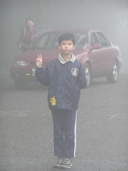 霧中留影.JPG