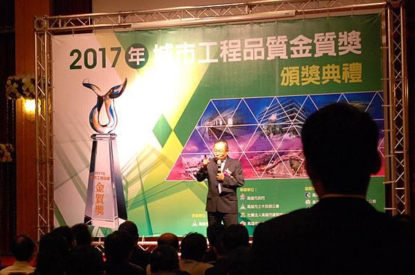 2017年城市工程品質金質獎_02.jpg