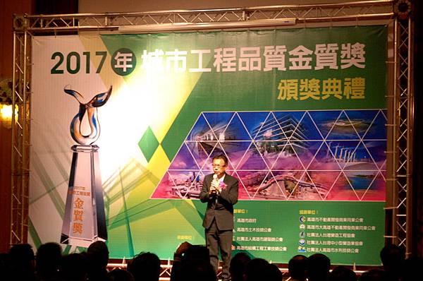 2017年城市工程品質金質獎_03.jpg