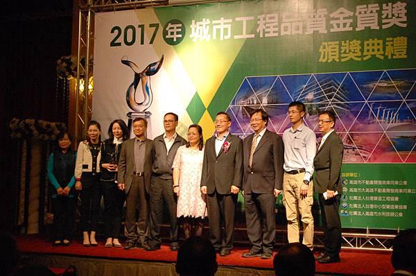 2017年城市工程品質金質獎_06.jpg
