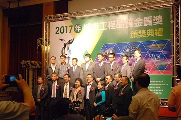 2017年城市工程品質金質獎_15.jpg
