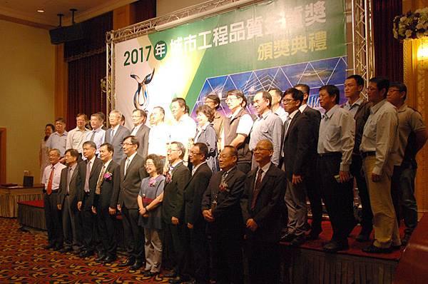 2017年城市工程品質金質獎_19.jpg
