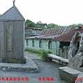 新竹尖石司馬庫斯部落地標