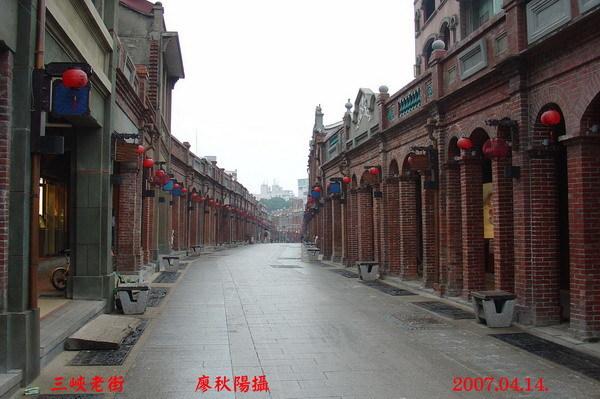 三峽老街日景1