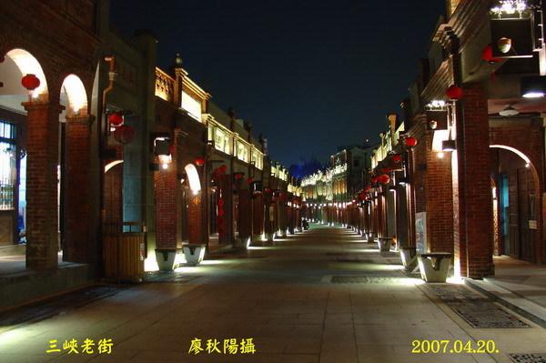 三峽老街夜景2