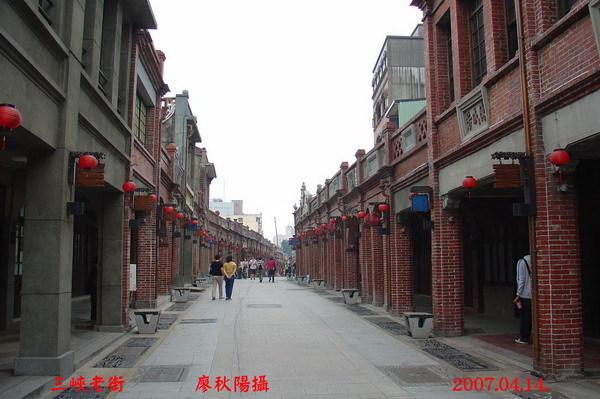 三峽老街日景2