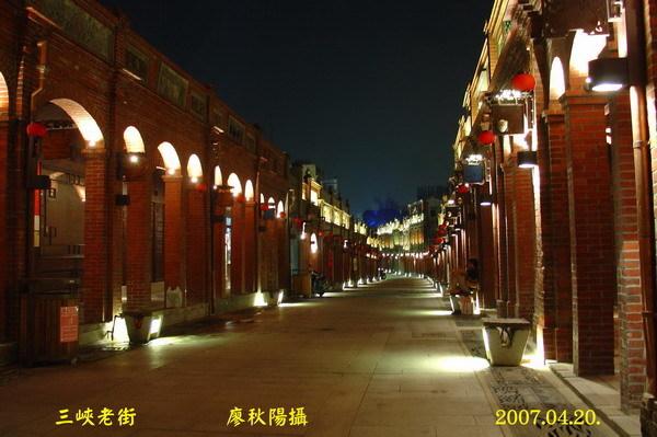 三峽老街夜景1