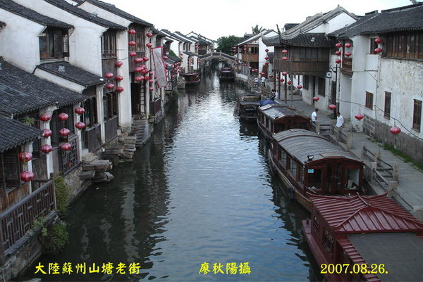 山塘老街水景1