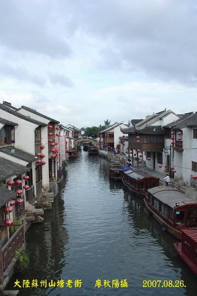 山塘老街水景2
