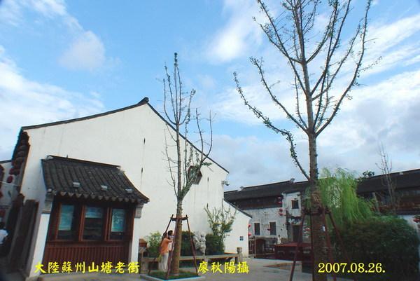 山塘老街建築1
