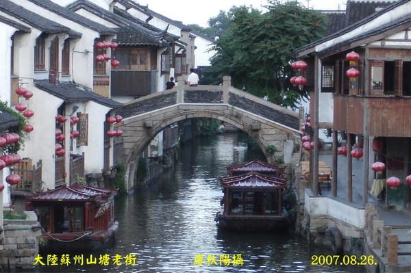 山塘老街拱橋