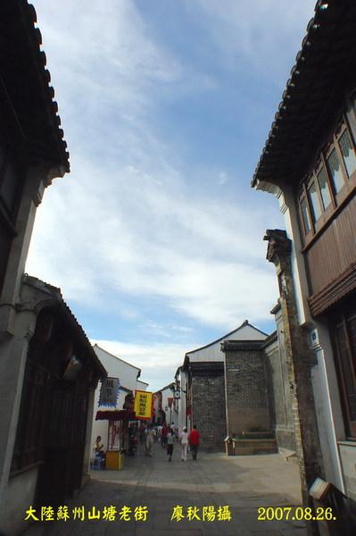 山塘老街街景
