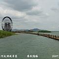 太湖公園風車3