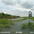 太湖公園風車4