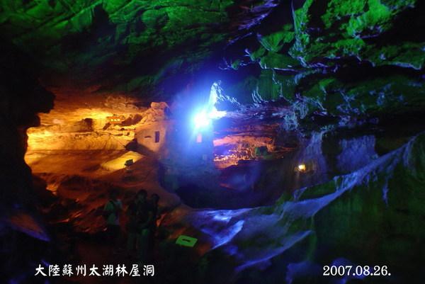 太湖林屋洞1
