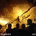 太湖林屋洞2