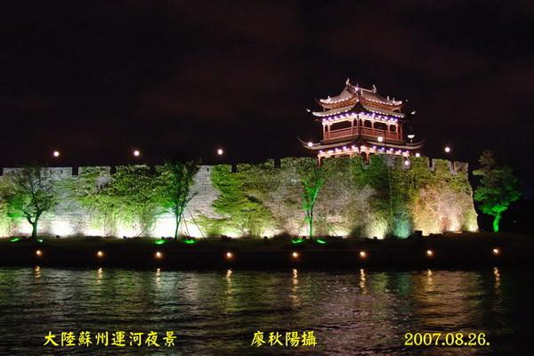 運河夜遊1