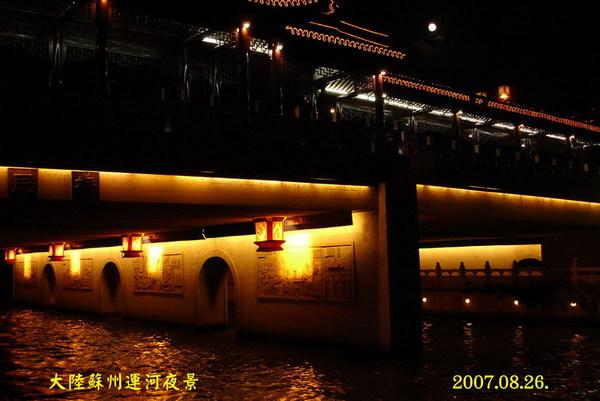 運河夜遊2