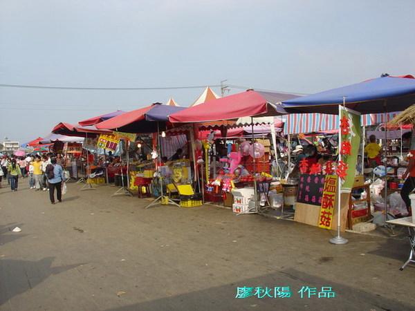 新社花海祭攤販