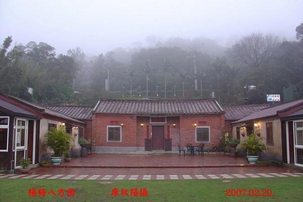 楊梅八方園1