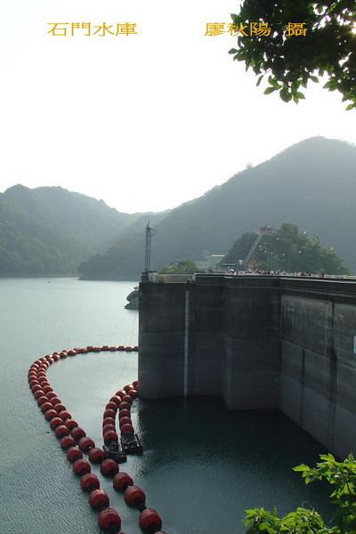 石門水庫12