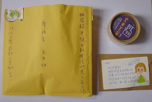 DSC00054-1