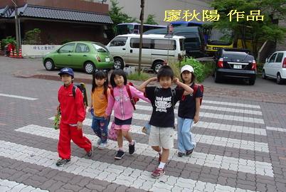 北海道的小孩.jpg