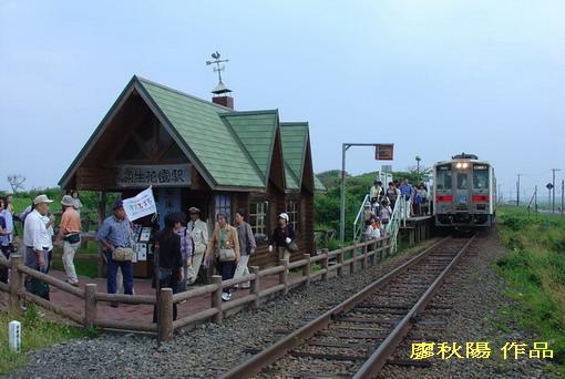 原生花園車站.jpg