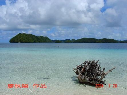 帛琉岸邊風情