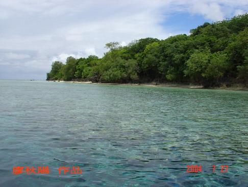 帛琉大斷層